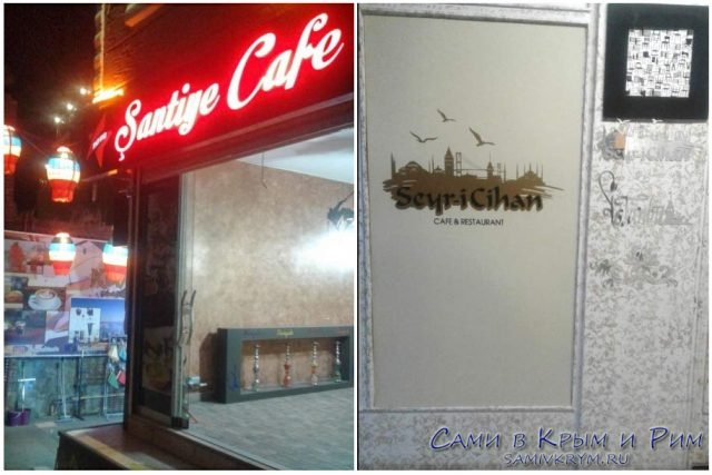 2 кафе с панорамным видом на Стамбул