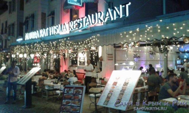 Albura Kathisma Cafe Restorant