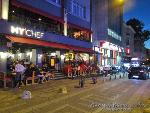 Мy Chef - ресторан
