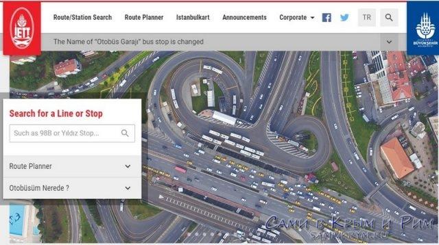 Официальный сайт транспорта Стамбула