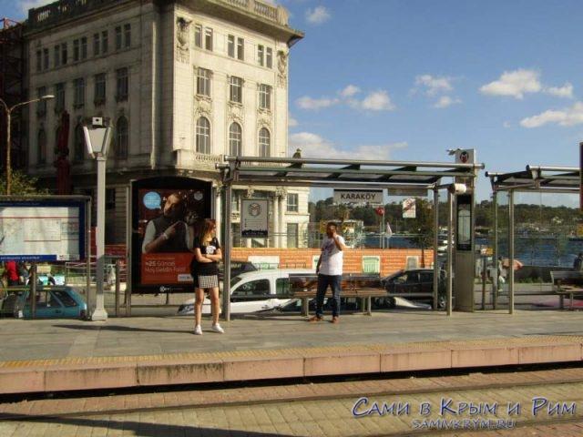 Отсановка трамвая Кадикёй