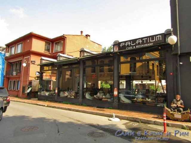 Palatium cafe and restaurant