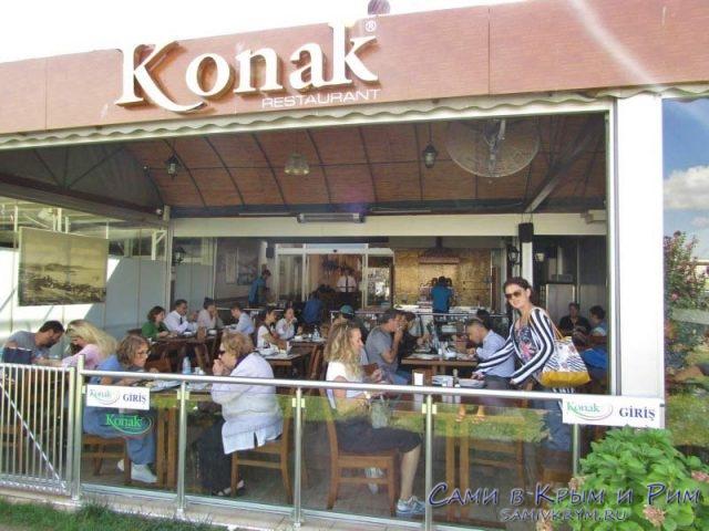 Ресторан Конак на Принцевых островах