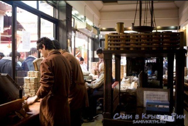 mehmet efendi türk kahvesi shop