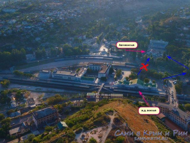 Автовокзал и жд вокзал Севастополя