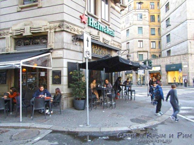 Бар Магента - историческое место Милана