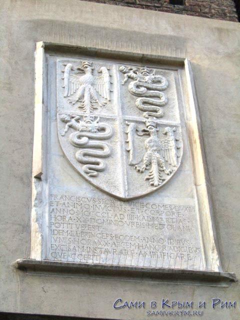 Фамильный герб герцогов