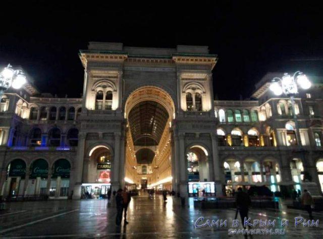 Галерея Виктор Эмануила второго в Милане