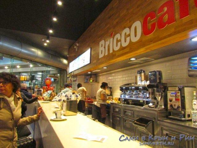 Кафе на жд вокзале Брешии