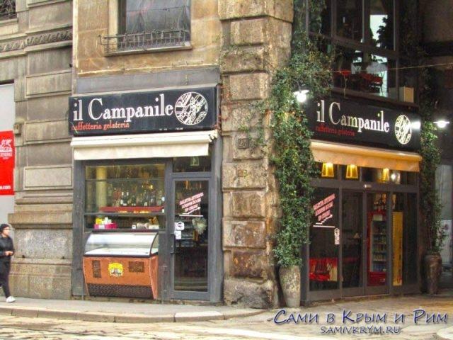 Магазины итальянского мороженного