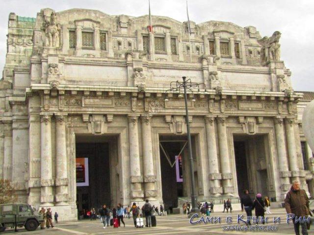 Милано Централе вокзал