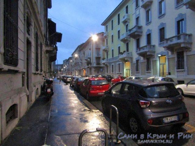Наш район проживания в Милане