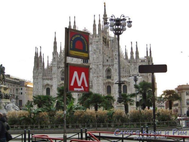 Обозначение метро в Милане