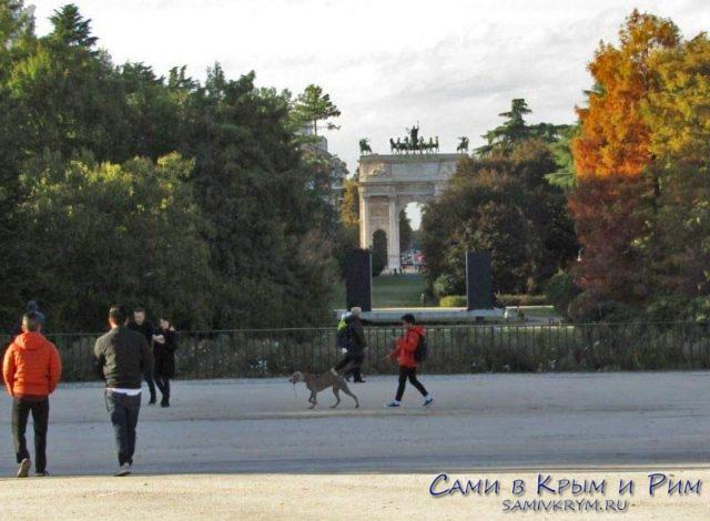 Парк Семпионе и Арка мира