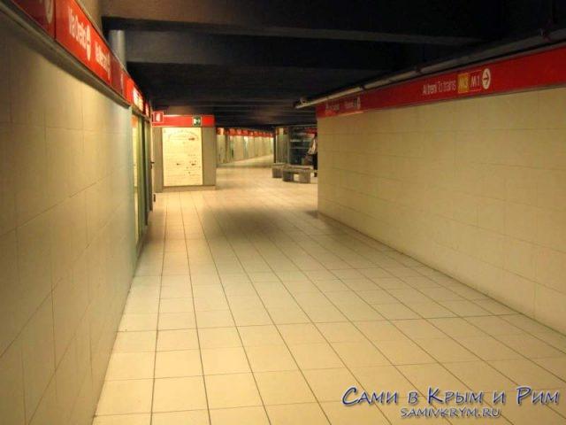 Переходы в миланском метрополитене