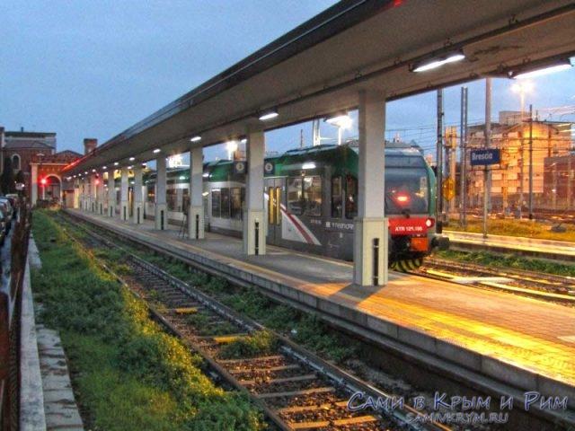 Перроны для поездов в Италии