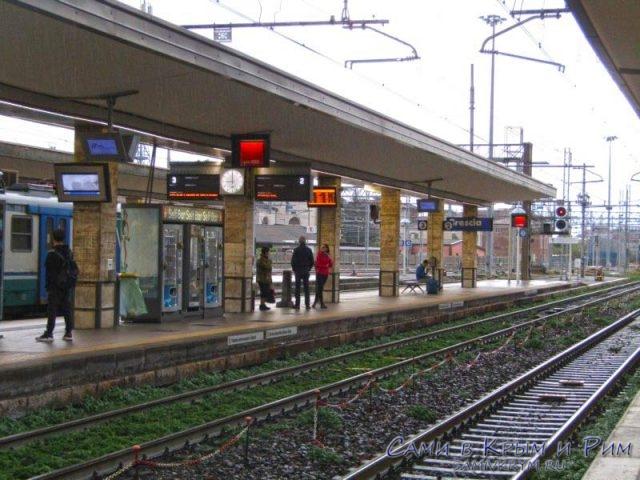Перроны на жд вокзале готовы принять десятки поездов