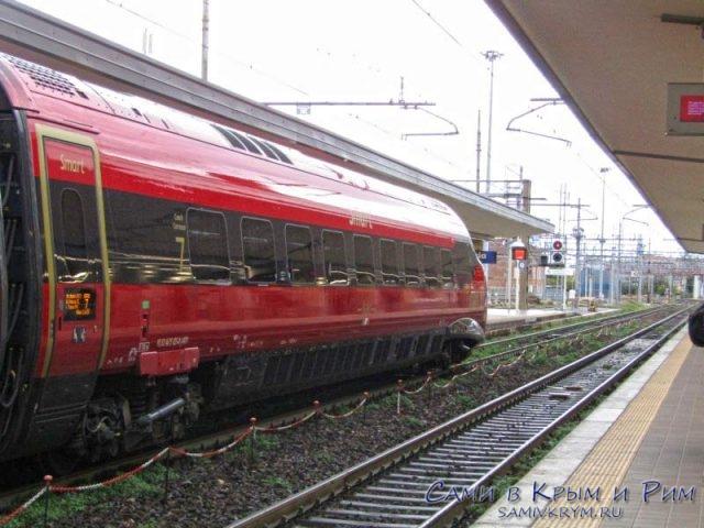 Поезда компании Italotren