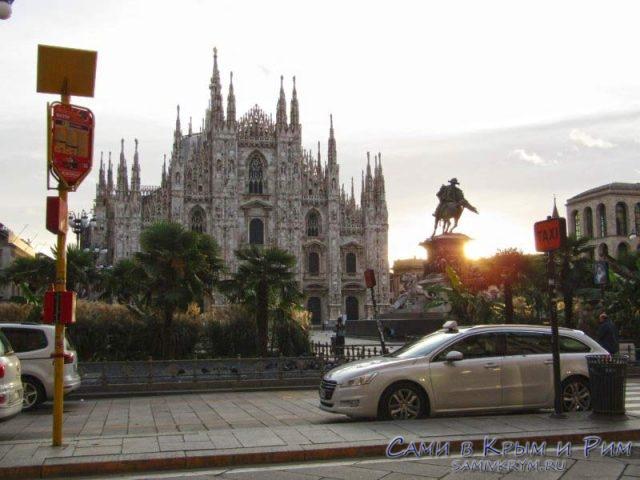 Стоянка такси в центре Милана
