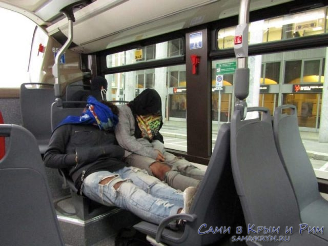 Типо пассажиры