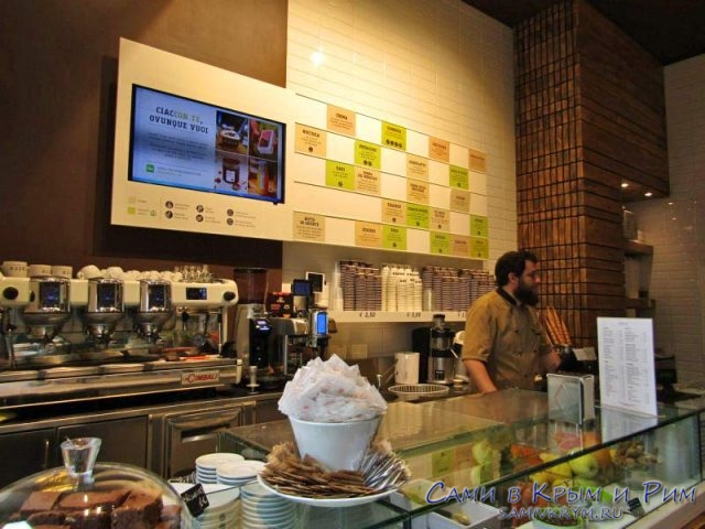 Традиционное кафе Милана