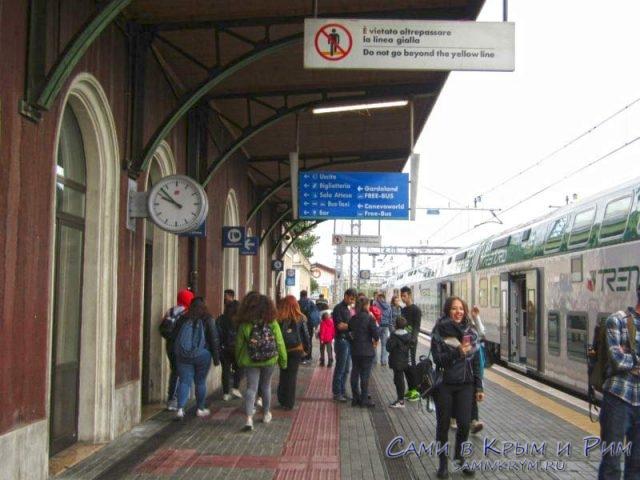 Trenitalia региональный поезд