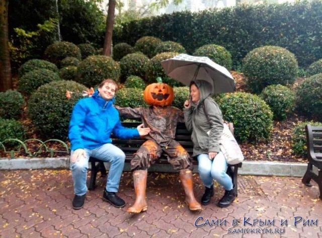 В парке Гардалэнд готовятся к Хелоуину