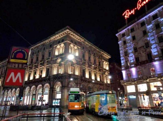 Вечернее движение транспорта в Милане