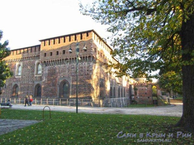 Внешние стены миланского замка
