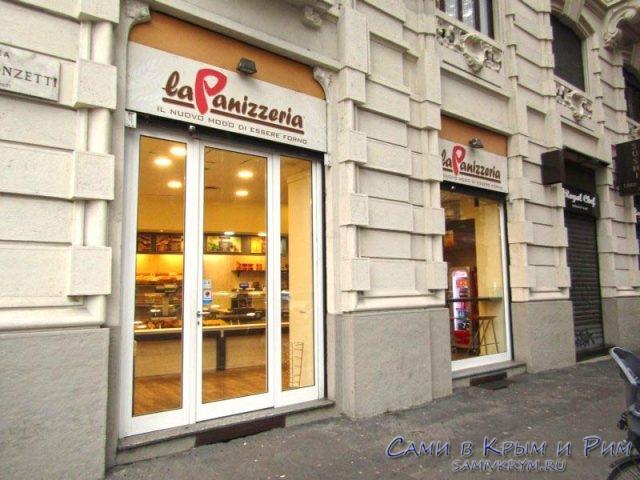 Выпечка на улицах Милана