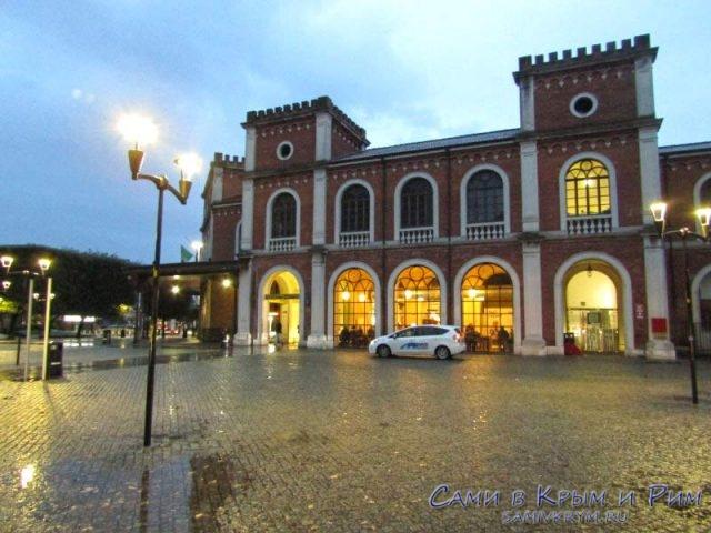 Жд вокзал в Брешии