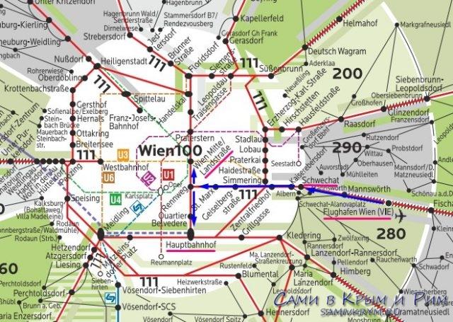 2 зоны между аэропортом и центром Вены