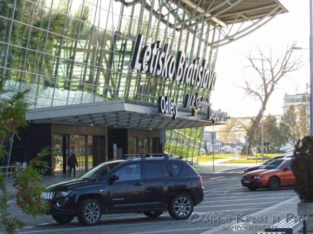 Аэропорт Братиславы
