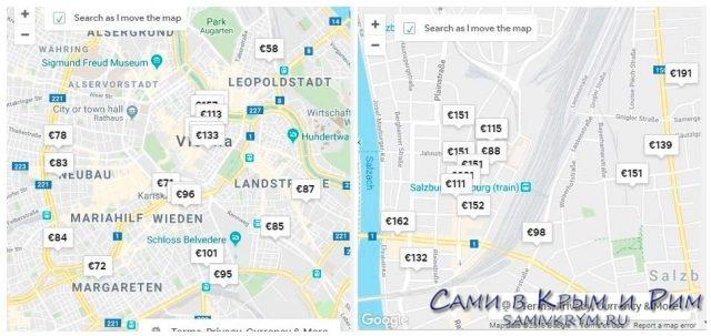 Airbnb цены на жилье в Вене и Зальцбурге