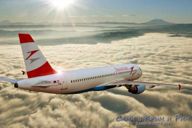 Австрийские-авиалинии