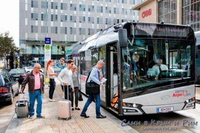 Автобусы-Вена-Лайнс
