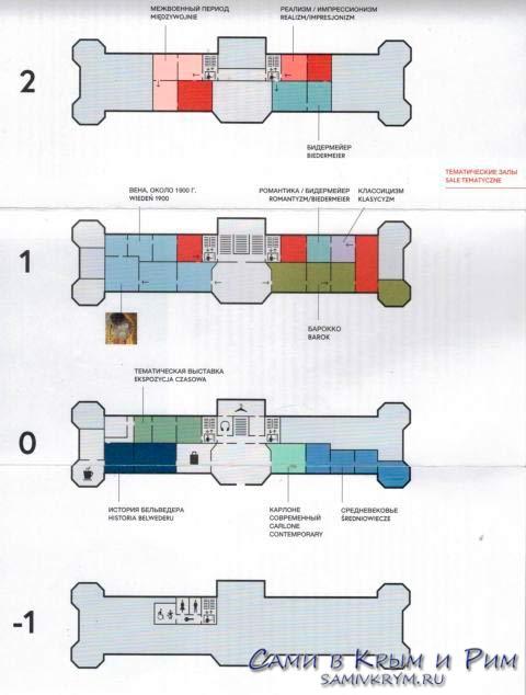 Бельведер-Верхний-план-этажей