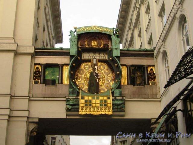 Часы фирмы Анкер с представлением