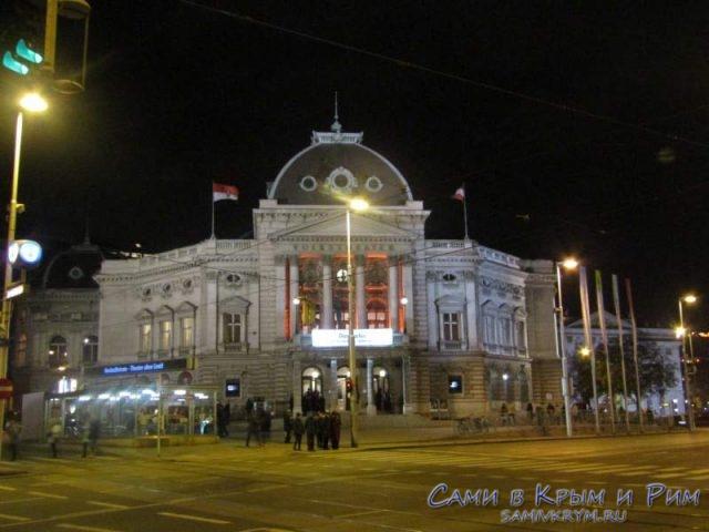 Фолькстеатр театр для людей