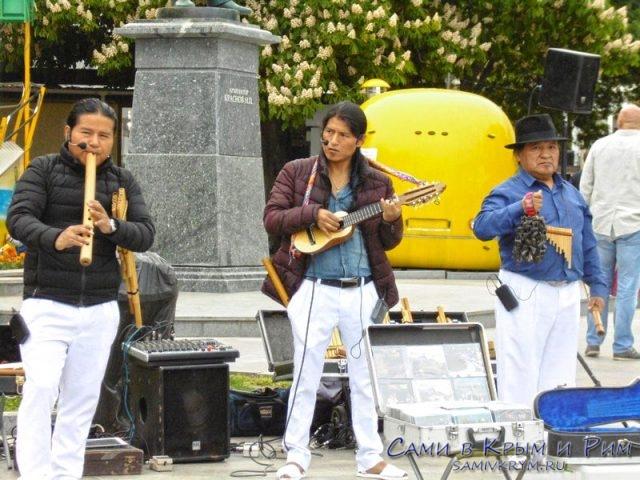 Группа исполнителей из Эквадора