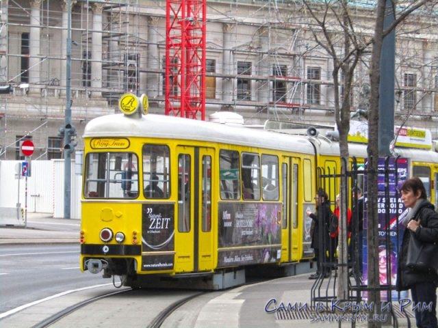 Исторический трамвай в Вене