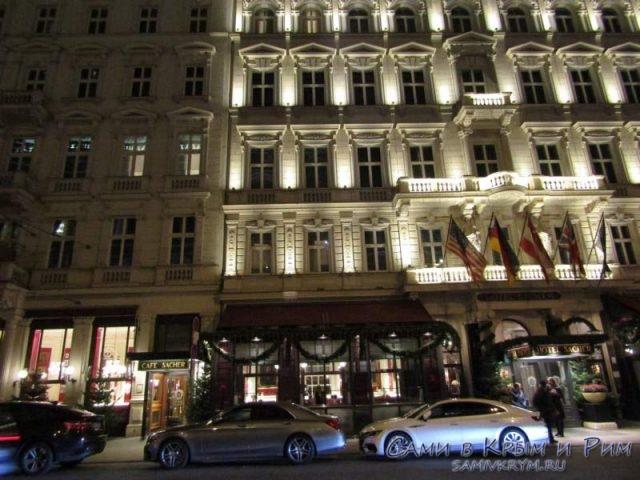 Кафе и отель Захер