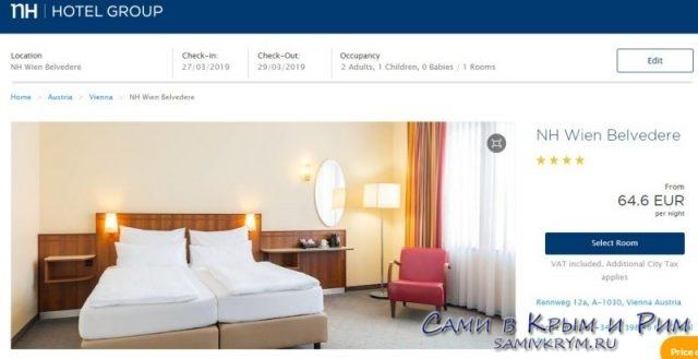 NH Wien Belveder hotel