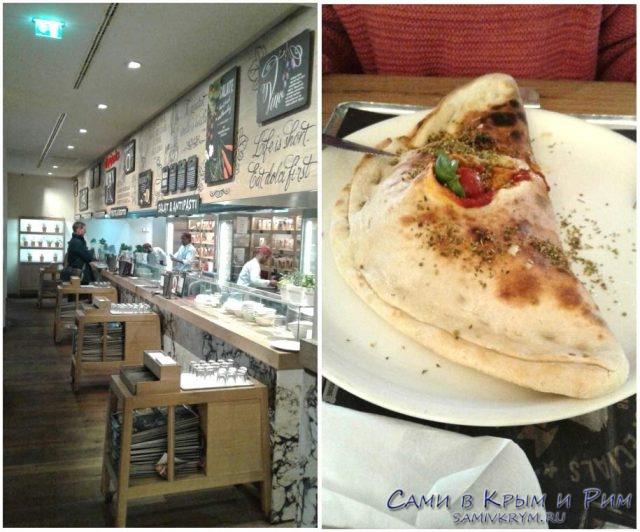 Наш заказ в ресторане Vapiano