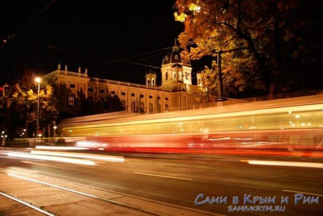 Ночной трамвай в Вене