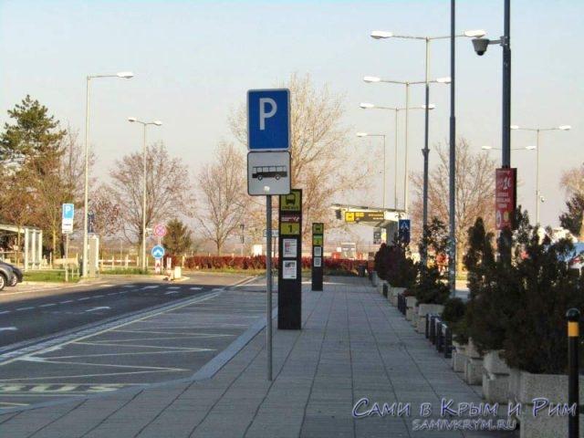 Остановка автобусов в аэропорту Братиславы