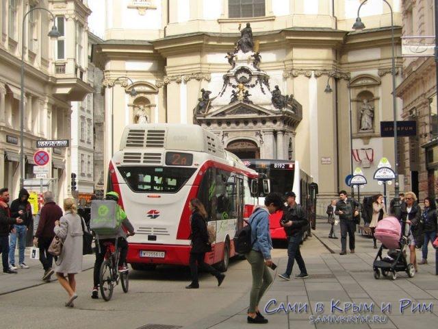 Остановки автобусов в центре Вены