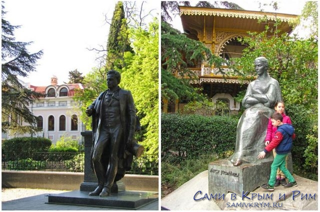 Памятник-Пушкину-и-Лесе-Украинке
