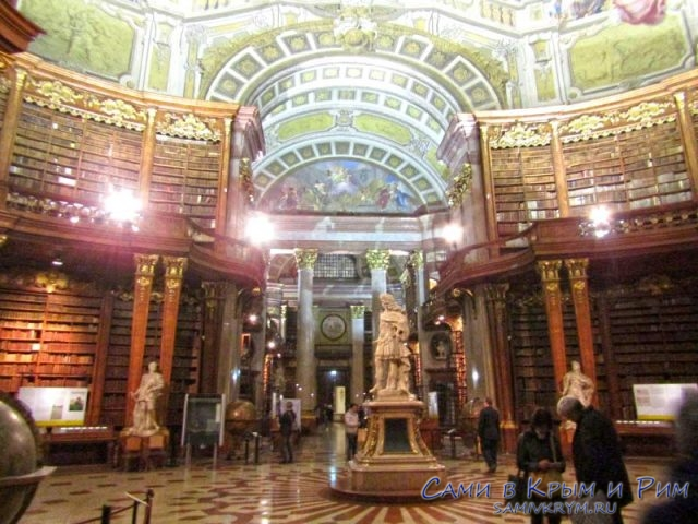 Парадный зал Национальной Библиотеки Австрии