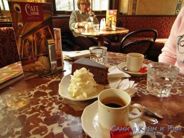 Пьем кофе с пироженным Захер в кафе Вены